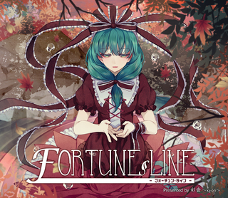 FORTUNELINE_web1000.jpg