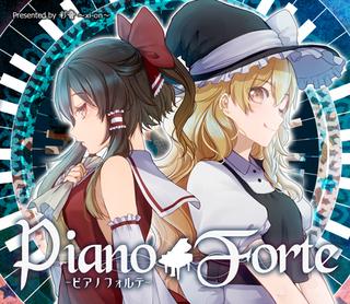 PianoForte_omote_web480.jpg