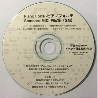 SMF_CDR.jpg