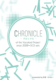 Vocaloid_Chronicle_web1000.jpg